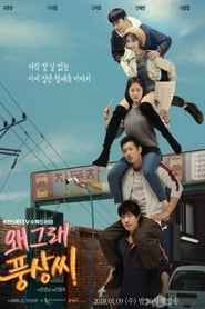 Liver or Die (What's Wrong, Poong-Sang) izle