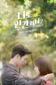 Are You Human? izle
