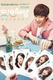 Another Miss Oh izle