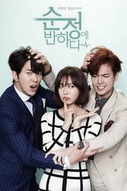 Fall in Love with Soon Jung (Beating Again) izle