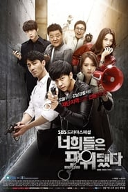You Are All Surrounded izle