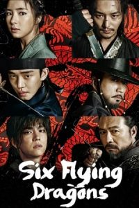 Six Flying Dragons izle