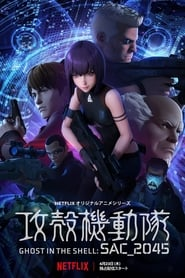 Ghost in the Shell: SAC_2045 izle