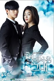 My Love From The Star (You Who Came From the Stars) izle