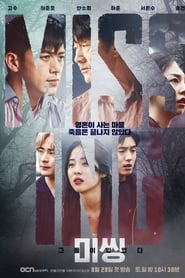 Missing: The Other Side izle