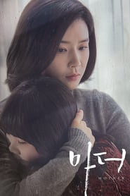 Mother izle