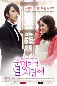 Fated to Love You (You Are My Destiny) izle
