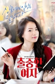 The Outstanding Woman (Prominent Woman) izle